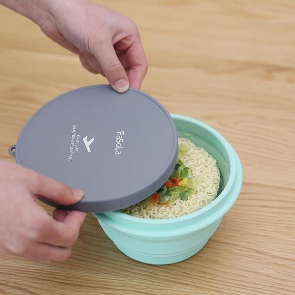 折疊碗 旅行硅膠便攜泡面碗伸縮洗漱杯子戶外野餐餐具兒童寶寶飯盒 快速出貨