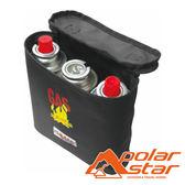PolarStar 卡式瓦斯收納袋 瓦斯爐 露營 烤肉 P14733