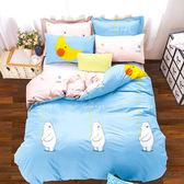 Artis台灣製 - 雙人床包+枕套二入+薄被套【月的告白】雪紡棉磨毛加工處理 親膚柔軟