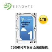Seagate 希捷 NEMO 1T 7200轉 3.5吋 企業級 硬碟 ST1000NM0008