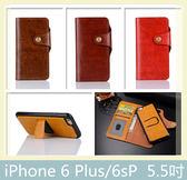 iPhone 6 Plus/6sP (5.5吋) 瘋馬紋分離手機殼+皮套 二合一 插卡 支架 磁扣 手機套 保護殼 手機殼 皮套