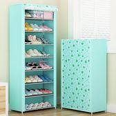 家里人多層鞋架簡約現代組裝家用創意組合鐵藝防塵簡易鞋櫃鞋收納【一周年店慶限時85折】