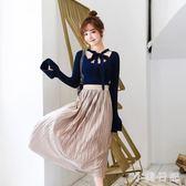 中大尺碼兩件式 秋季新款時尚套裝女喇叭袖針織衫半身裙毛衣裙洋裝 js11902『小美日記』