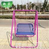 鞦韆 家用雙人吊椅兒童室內搖籃椅庭院鞦韆成人護外單雙人鞦韆吊椅   DF 科技藝術館