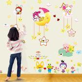 幼兒園兒童房墻壁貼畫裝飾墻貼臥室裝飾測量身高貼墻紙貼紙可移除【全館免運店鋪有優惠】
