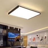 長方形led吸頂燈 台灣專用110V 溫馨家用創意個性臥室書房大氣led燈具