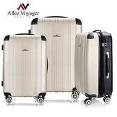 行李箱 旅行箱 登機箱 20+24+28吋 ABS霧面防刮飛機輪 法國奧莉薇閣 箱見歡 漾彩系列-金黑色