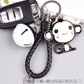 鑰匙圈 精美鑲水鑽金屬小猴子鈴鐺汽車鑰匙扣掛件男女士情侶鑰匙鍊 晶彩生活