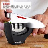 德國家用磨刀器快速磨刀神器 磨刀石棒磨菜刀廚房小工具   草莓妞妞