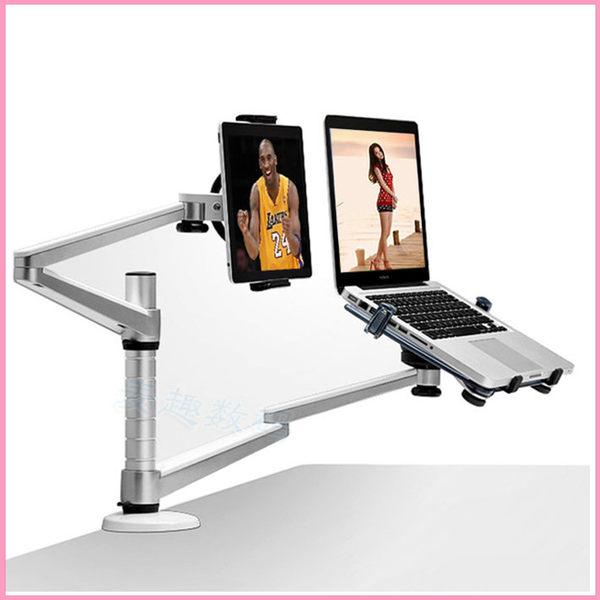 【萌果殼】埃普OA-9X桌面筆記本支架懶人支架 電腦桌iPad平板支架床頭辦公架