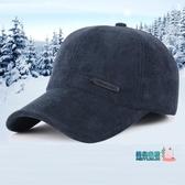 鴨舌帽男 新款秋冬季男士休閑棒球帽燈芯絨中老年戶外護耳加厚保暖鴨舌帽子