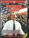 挖寶二手片-0B03-231-正版DVD...