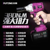 馭騰 無刷電動扳手鋰電充電沖擊汽修架子工專用木工套筒風炮工具igo 時尚潮流