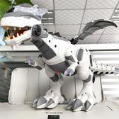 超大號機械龍電動仿真霸王龍走路智慧機器人恐龍模型兒童男孩玩具HM 衣櫥の秘密