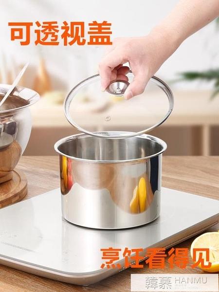 不銹鋼盆調味罐盅缸帶蓋家用圓形桶味盅調料盒罐子辣椒豬油罐廚房 韓慕精品