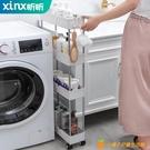 衛生間置物架落地浴室廁所洗衣機塑料收納架...