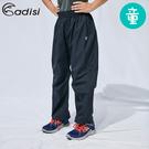 ADISI 2.5-Layer兒童防水透氣雨褲AP1911023 (120-150) / 城市綠洲 (2.5層布、防水透濕、防風)