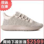 ★現貨在庫★ Adidas Tubular Shadow Knit 男鞋 休閒 小350 編織 沙色【運動世界】BB8824