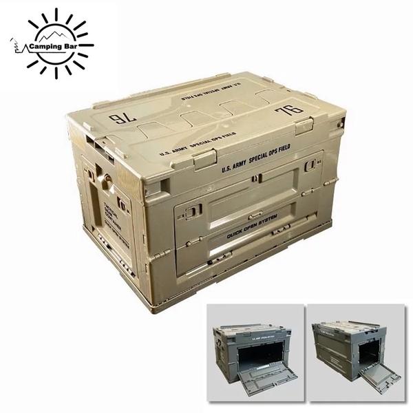 丹大戶外【Campingbar】軍風折疊側開收納箱 沙色G003、軍綠FTE180GR 收納盒│置物櫃│箱子│置物箱