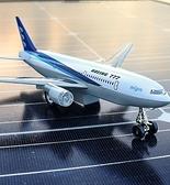飛機模型 男孩合金飛機模型聲光客機模型玩具仿真A380擺件飛機兒童飛機【快速出貨八折下殺】