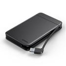 UGREEN 綠聯 USB3.0 2.5吋硬碟外接盒 收線款 80555