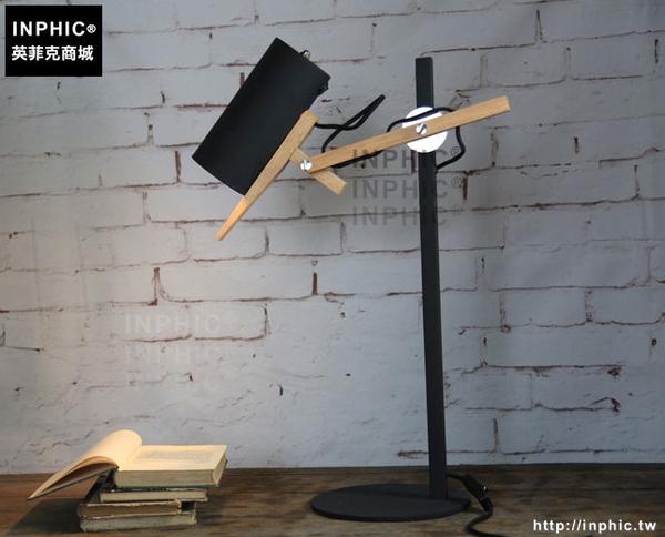 INPHIC- 簡約創意支架檯燈北歐實木個性書桌閱讀燈臥室床頭燈-黑色_S197C