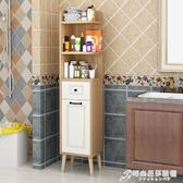 定制北歐衛生間落地儲物櫃浴室轉角櫃窄櫃馬桶邊櫃側櫃墻角置物架WD 時尚芭莎