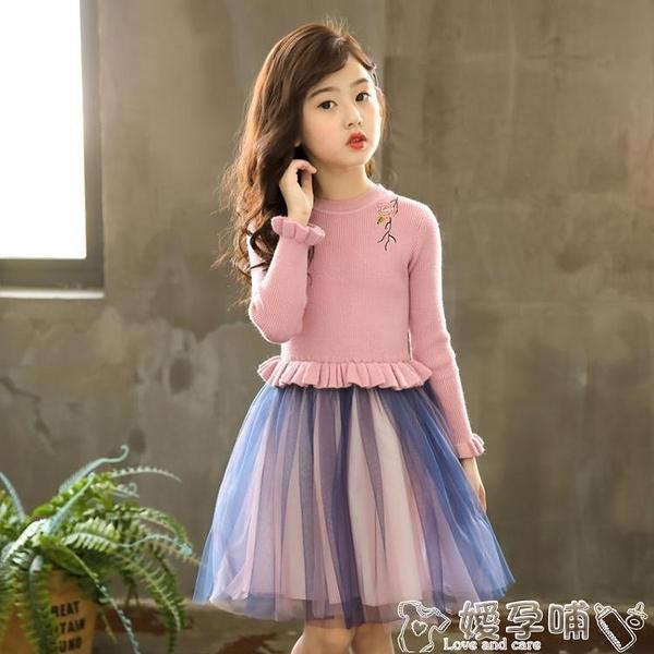 女童洋裝 女童連身裙秋裝新款洋氣秋冬季加絨加厚蓬蓬紗公主裙子兒童毛衣裙 嬡孕哺