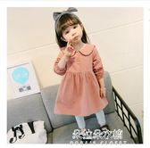 女童洋裝 女童秋裝洋裝新款兒童韓版長袖秋季洋氣女寶寶童裝公主裙子  朵拉朵衣櫥