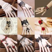 二次元復古蕾絲紅玫瑰哥特風裝飾手錬戒指一體夜店女舞會表演手飾 薔薇時尚