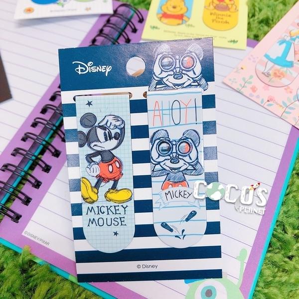 正版迪士尼 米奇家族 米奇唐老鴨 造型磁鐵兩入書夾 書籤夾 書籤 磁鐵書夾 COCOS KS180