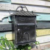 歐式別墅信箱室外票據箱復古收納箱信件箱壁掛意見箱多地  WD 聖誕節快樂購