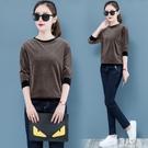 金絲絨T恤2019秋裝新款韓版寬鬆顯瘦長袖純色蝙蝠打底衫上衣 XN7888『麗人雅苑』