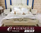 『 e+傢俱 』AB59 卡西姆 Qasim 新古典 歐式貴族 優雅雕花貼金銀箔 6尺 雙人床架 可訂製