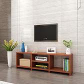 電視櫃客廳地櫃簡易小電視櫃迷你小戶型經濟型木質電視桌WY→全館88折免運可批發