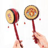 經典嬰兒撥浪鼓傳統樂器玩具波浪鼓寶寶手搖鼓【格林世家】