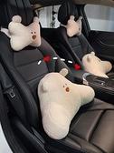 汽車頭枕車用靠枕護頸枕車載座椅頭枕腰靠可愛卡通車內頸椎枕一對 韓國時尚週