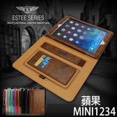 蘋果 MINI4 MINI3 MINI2 MINI1 平板皮套 手拿 平板套 皮套 保護套 支架 手托 雅詩系列 全包插卡款