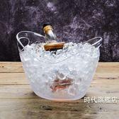 冰桶透明元寶冰桶香檳紅酒桶冰粒桶大小號款洋酒桶 塑料啤酒桶XW(時代旗艦店)