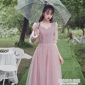 伴娘服粉色中長款2020年新款秋款伴娘團禮服女仙氣質顯瘦平時可穿 中秋節全館免運
