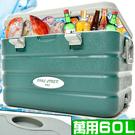 60公升冰桶行動冰箱攜帶式60L冷藏箱保溫桶保溫箱保冰袋保鮮袋保溫袋擺攤休閒汽車戶外露營推薦