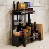 廚房置物架 不銹鋼廚房置物架落地刀架家用省空間廚具收納調味品調料架 CP3041【甜心小妮童裝】