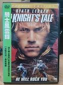 挖寶二手片-0B01-310-正版DVD-電影【騎士風雲錄】-希斯萊傑(直購價)