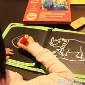 便攜畫板彩色粉筆畫布書小畫板 可循環使用 旅行小畫板  WD 聖誕節全館免運