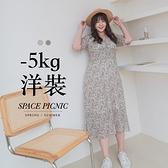 洋裝 Space Picnic 棉花糖企劃-5kg復古碎花高腰微透短袖洋裝(現貨)【C21034012】