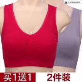 中年內衣 2件裝 媽媽內衣女文胸無鋼圈大碼胸罩中老年背心式薄款 果果生活館