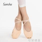 成人芭蕾舞練功鞋女帆布面舞蹈鞋軟鞋貓爪鞋