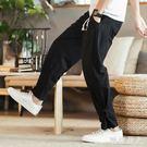 秋冬亞麻休閒褲男寬鬆 燈籠褲潮盤扣束腳哈倫褲男大碼闊腿褲 LN1423 【極致男人】