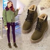 馬丁靴女短靴英倫風2020冬季新款超保暖加絨防滑雪地靴學生女棉鞋ifashion