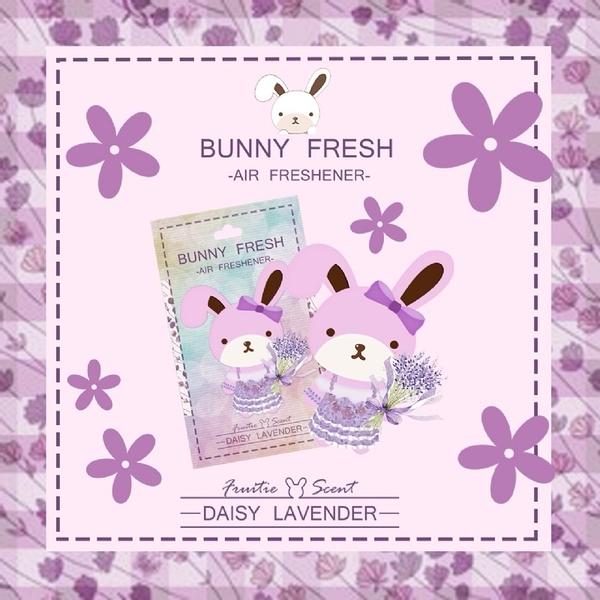 【邦妮兔】精油香氛片-黛絲薰衣草